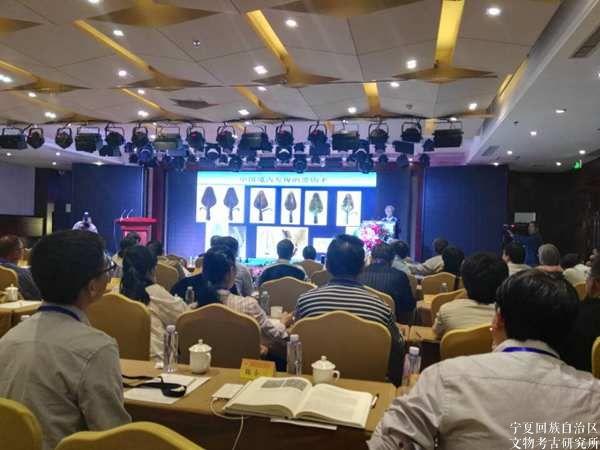 第三届丝绸之路国际学术研讨会在宁夏银川举行