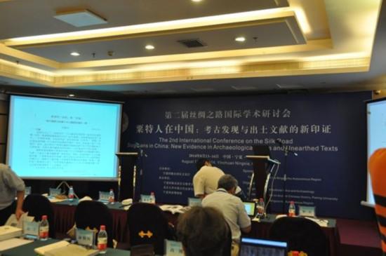 第二届丝绸之路国际学术研讨会在宁夏银川开幕