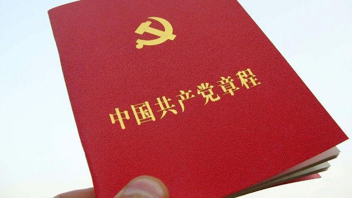 宁夏文物考古研究所开展学党章知识竞赛活动