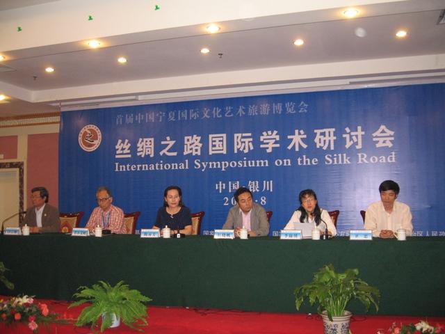 宁夏2009年丝绸之路国际学术研讨会综述