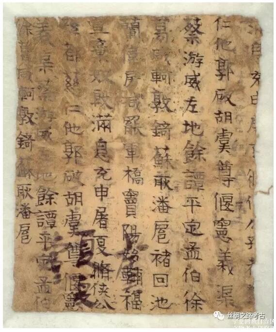 陈凌:斯文赫定收集品的新刊楼兰文书