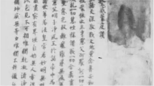 """王媛媛:唐代汉文摩尼教资料所见之""""法王"""""""