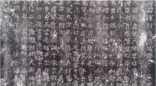 毛阳光:洛阳新出土唐代粟特人墓志考释