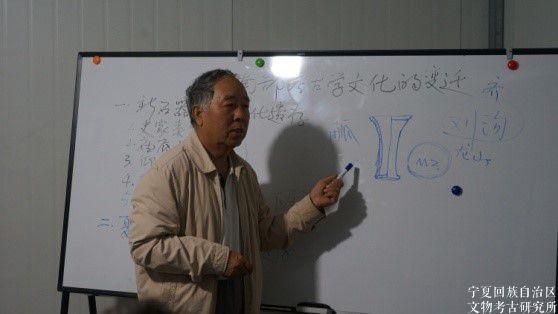 彭阳姚河塬西周墓地考古队积极开展考古相关学术讲座活动