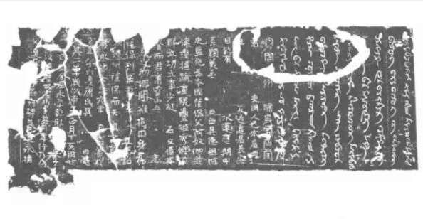 杨军凯:北周史君墓双语铭文及相关问题