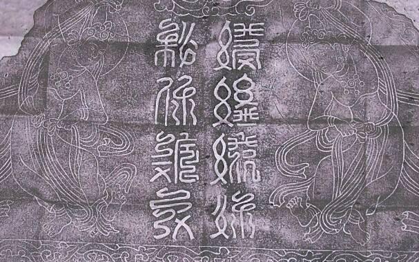西夏考古发现与研究简述