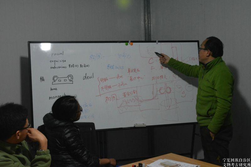 彭阳姚河塬西周墓地考古工地积极开展摄影培训活动