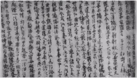 """王媛媛:五代宋初西州回鹘""""波斯外道""""辨释"""