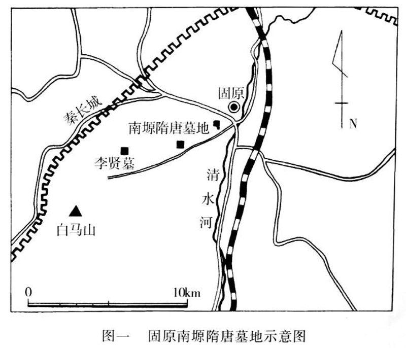 宁夏固原市南塬唐墓发掘简报