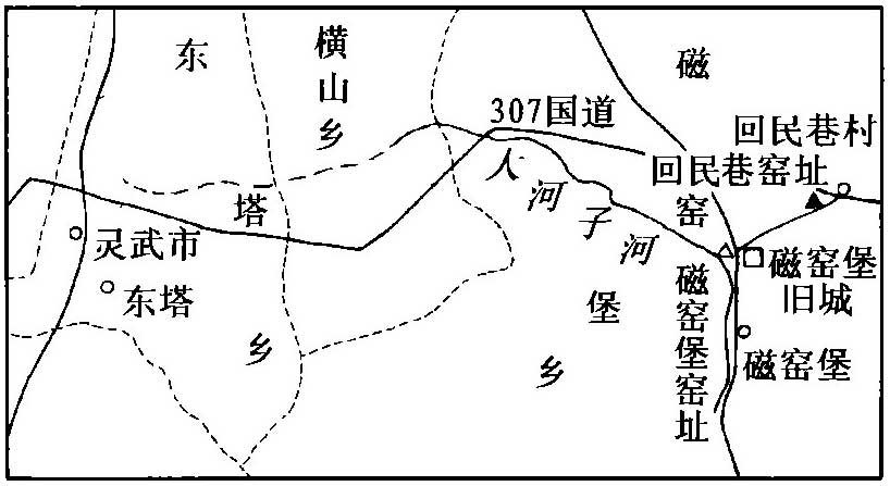 宁夏灵武市回民巷西夏窑址的发掘