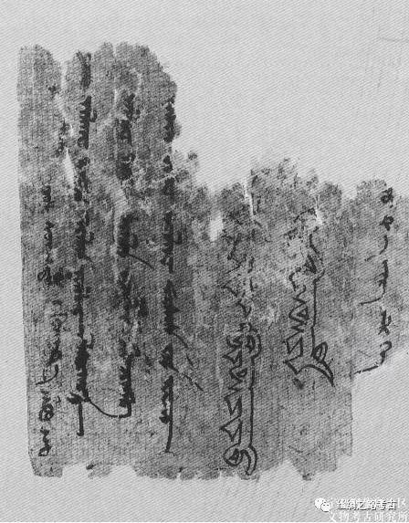 张铁山:敦煌莫高窟北区出土回鹘文文献及其学术价值