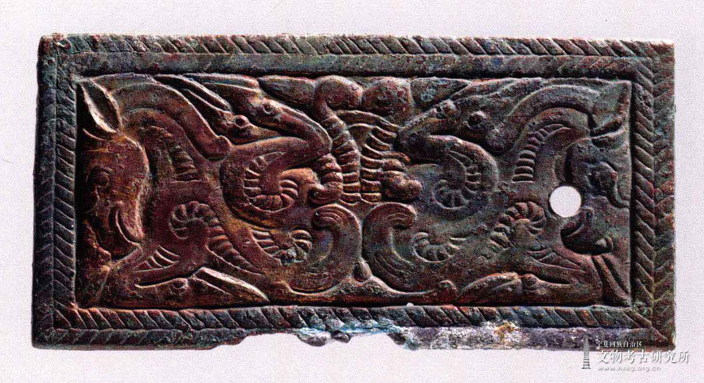 动物纹铜牌饰