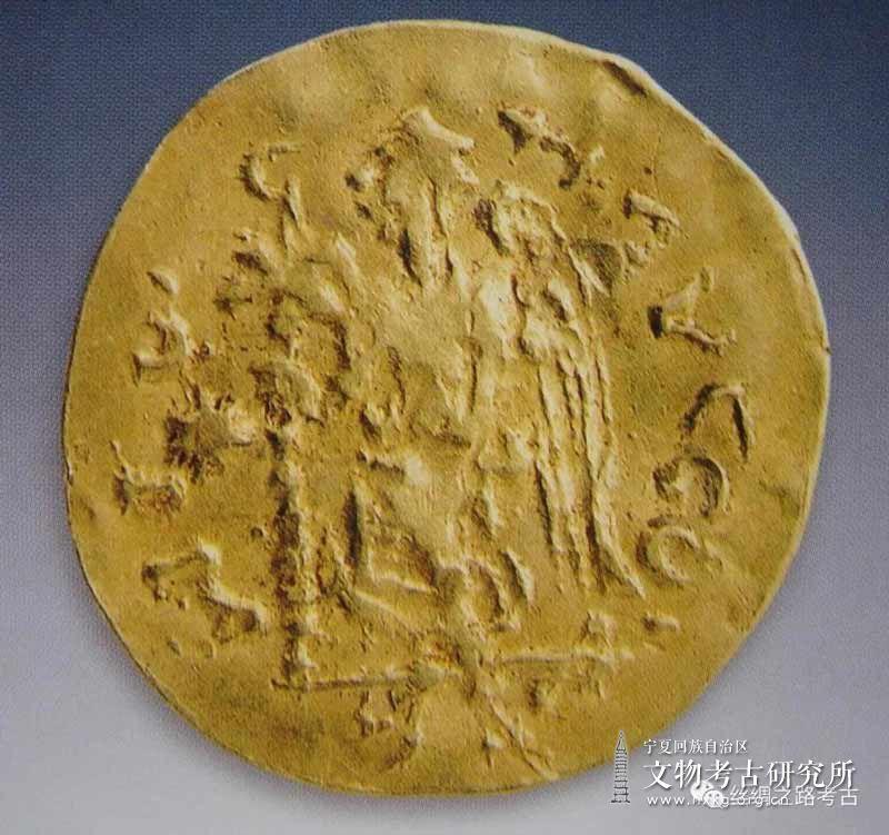 郭云艳:关于西安北周史君墓出土金币仿制品的一点补充
