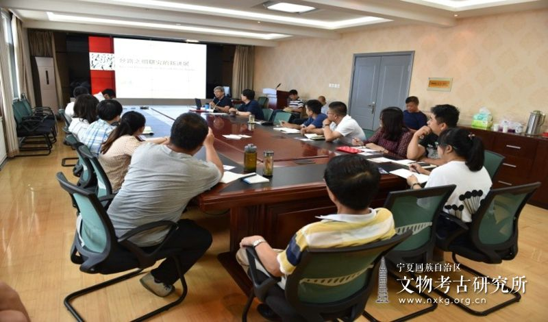 中国丝绸博物馆馆长赵丰先生莅临宁夏文物考古院士工作站指导工作