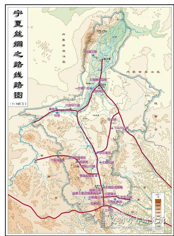 罗丰:丝绸之路遗宝与中西文化交流——以宁夏境为中心