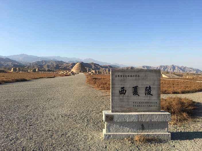 西夏陵六号陵园平面结构及其文化意义