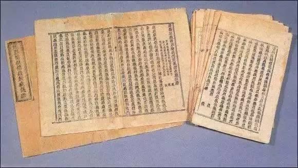 从拜寺沟方塔出土西夏文献看古籍中的缝缋装