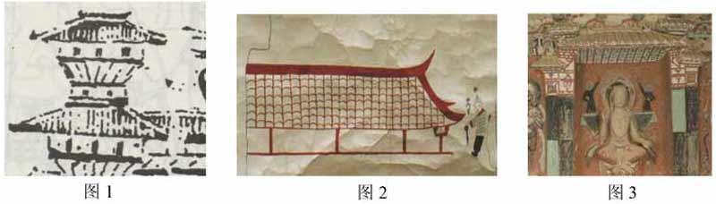 自成体系的西夏陵屋顶装饰构件