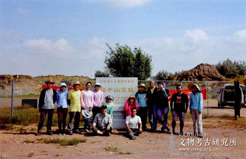 记宁夏青铜峡鸽子山遗址考古