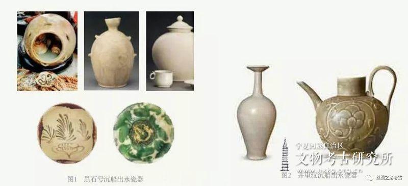 孟原召:中国古陶瓷的外销与海上丝绸之路