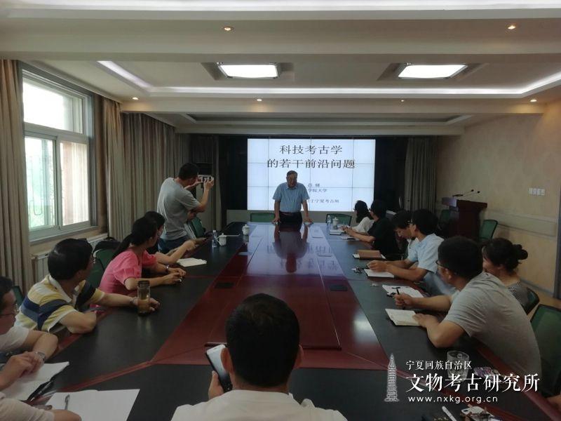 中国科学院大学王昌燧教授受邀来我所作科技考古讲座