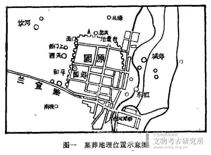 宁夏固原北原东汉墓