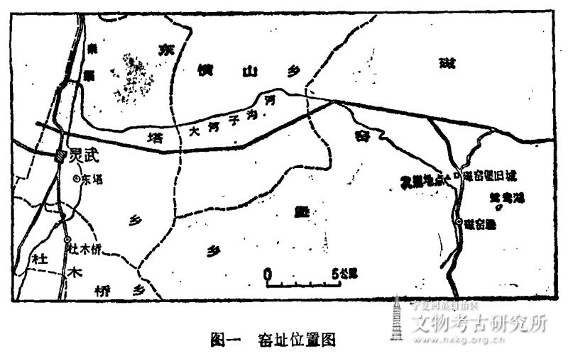 宁夏灵武县磁窑堡瓷窑址发掘简报