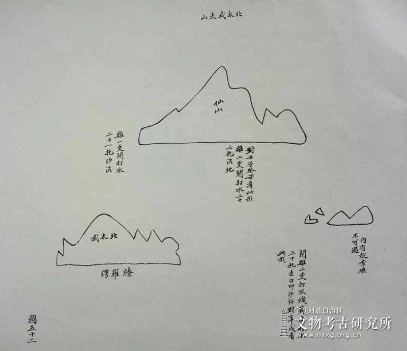"""林瀚:传统航海测深用具""""铅锤""""考"""