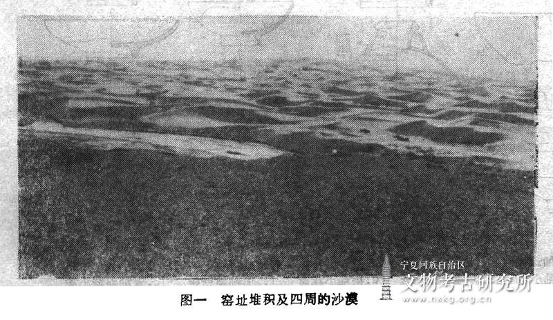 宁夏灵武县磁窑堡瓷窑址调查
