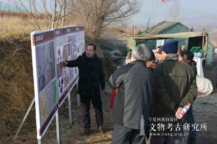 隆德周家嘴头新石器遗址2019年度考古发掘工作顺利通过验收