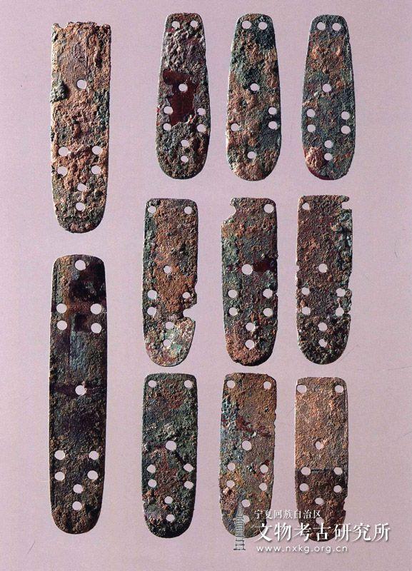 铜甲片(11件)