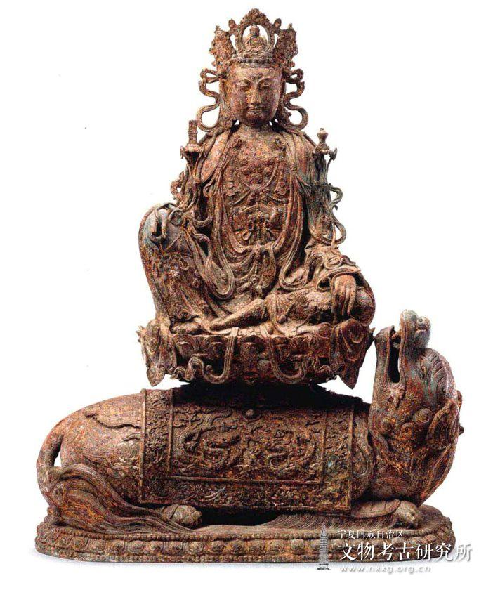 鎏金观音菩萨铜造像