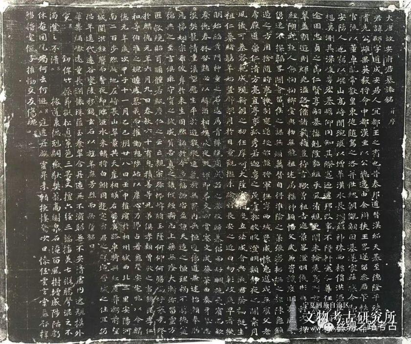 河南安阳新出《安师墓志》所见北朝末至隋唐之际邺城的粟特