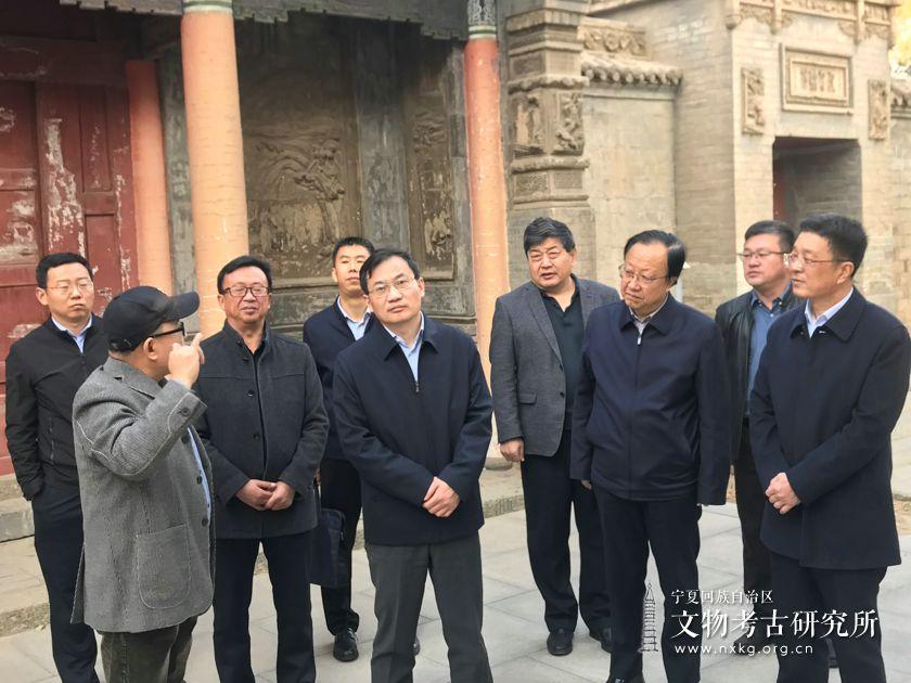 自治区副主席赖蛟到宁夏文物考古研究所调研