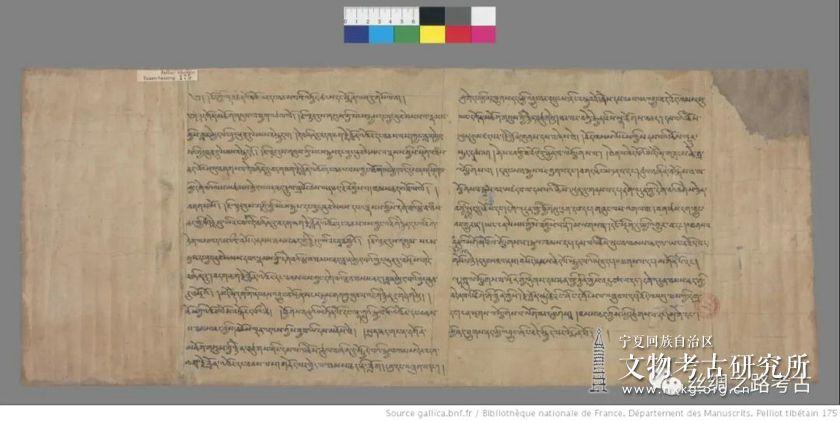 敦煌古藏文《十万颂般若经》来源研究——兼论河州在吐蕃佛教史上的地位