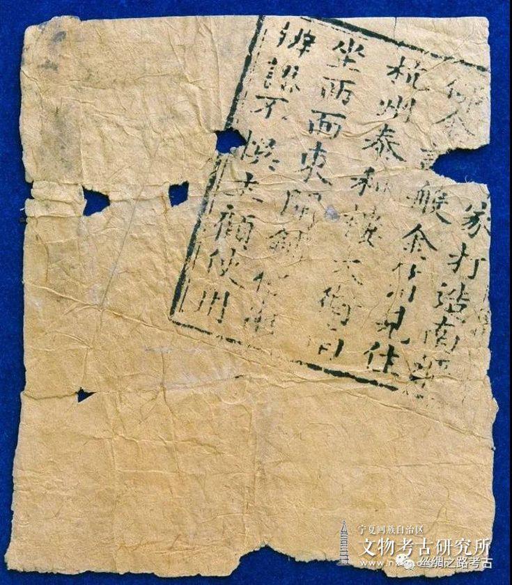 略论古代丝绸之路上的杭州产品