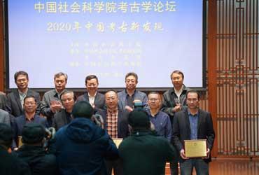 """宁夏姚河塬遗址入选""""中国社会科学院考古学论坛·2020年中国考古新..."""
