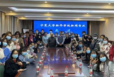 我所为宁夏大学新华学院新闻专业师生开展公众考古活动
