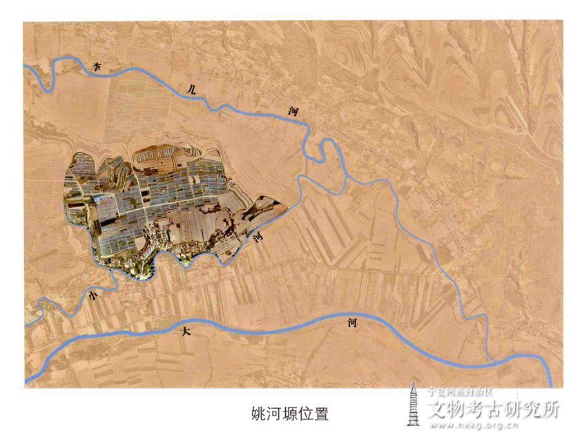 周王朝西北边疆的新发现——宁夏彭阳姚河塬西周遗址