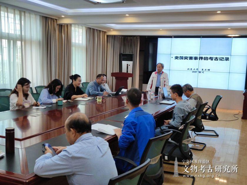 北京大学夏正楷先生受邀来我所开展学术讲座