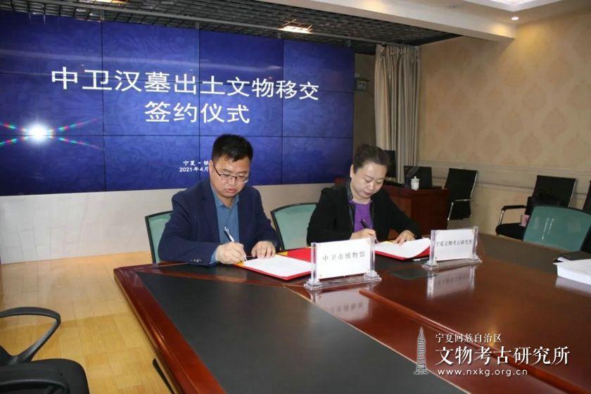宁夏文物考古研究所积极开展文物移交和借展工作